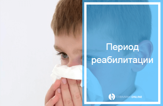 перелом носа симптомы у детей
