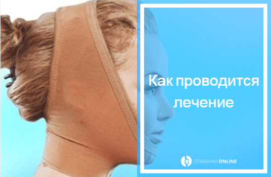 признаки перелома челюстей