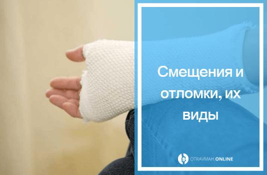 как узнать что у тебя перелом руки