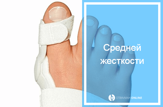 фиксатор для большого пальца ноги при переломе