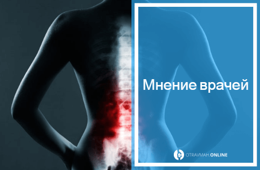компрессионный перелом поясничного отдела позвоночника симптомы