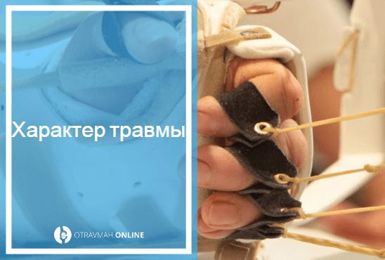 можно ли шевелить пальцами при переломе лодыжки