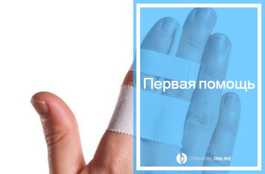 перелом в запястье левой руки