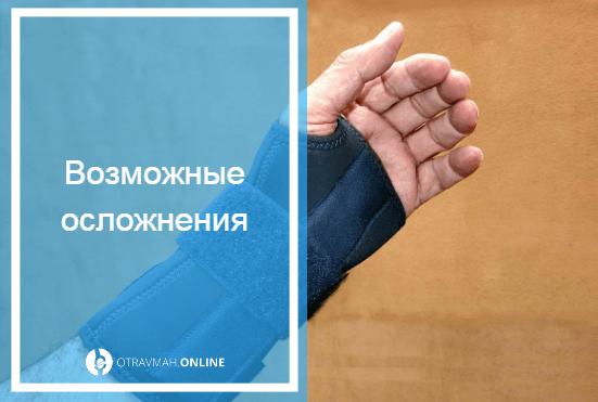 можно ли шевелить пальцем при переломе