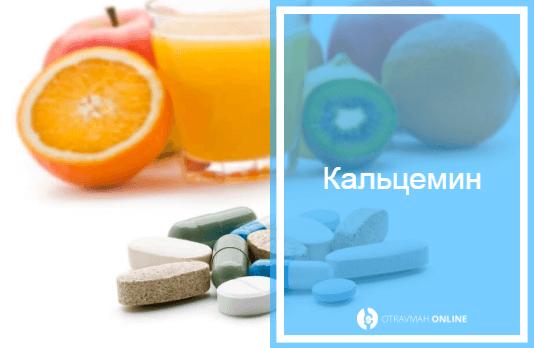 какие витамины пить при переломе руки