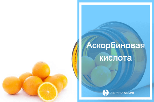 витамины при переломе руки