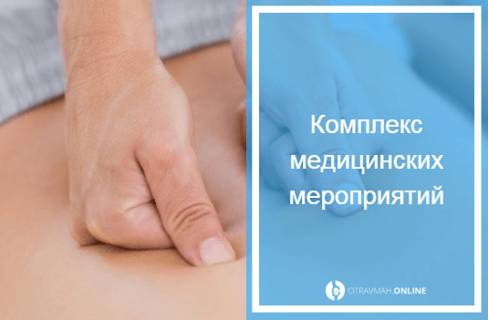 симптомы компрессионного перелома позвоночника поясничного отдела позвоночника