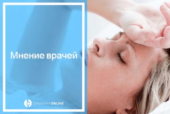 температура у ребенка при переломе руки