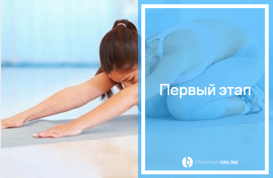 упражнения при компрессионном переломе позвоночника