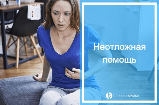 ушиб грудной клетки лечение в домашних