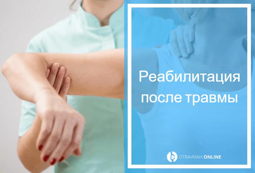 как определить перелом пальца