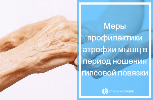 как разработать пальцы рук после перелома