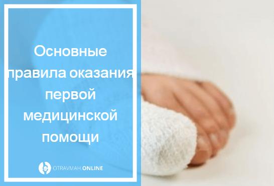 как узнать сломан ли палец на ноге или нет