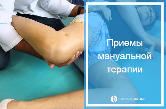 комплекс упражнений лфк при переломе шейки бедра