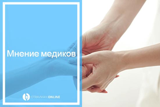 массаж после перелома рук