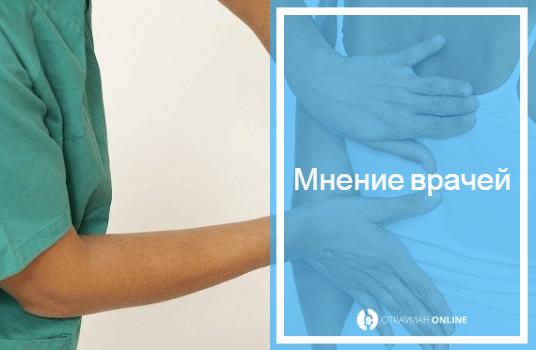 лечение перелома позвоночника поясничного отдела лечение