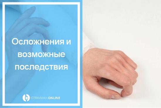 упражнения после перелома лучевой кости руки