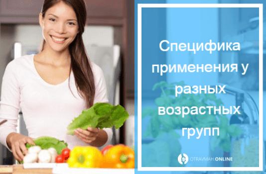 витамины при переломе ноги