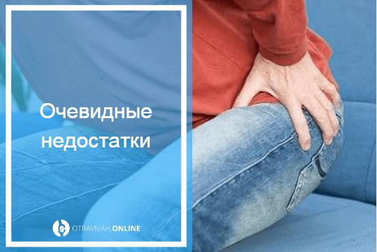 как накладывают гипс при переломе шейки бедра