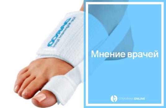 признаки перелома пальца на ноге большого пальца