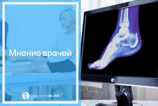 симптомы перелома ноги стопы