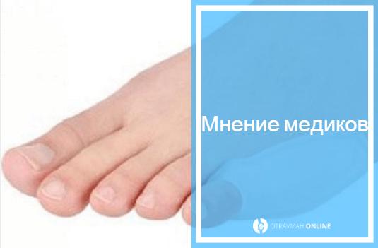 перелом пальца на ноге сколько заживает