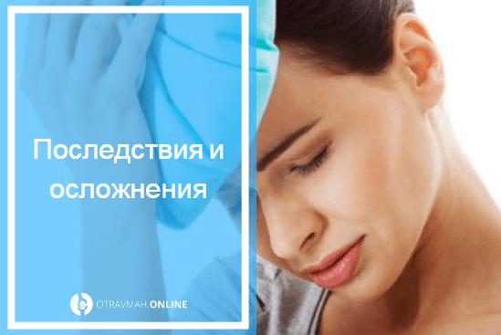 как лечить ушиб головы в домашних условиях