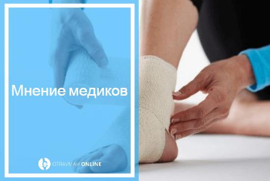сколько ходят в гипсе при переломе ноги