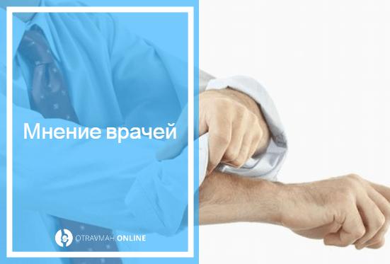 как отличить перелом от ушиба пальца