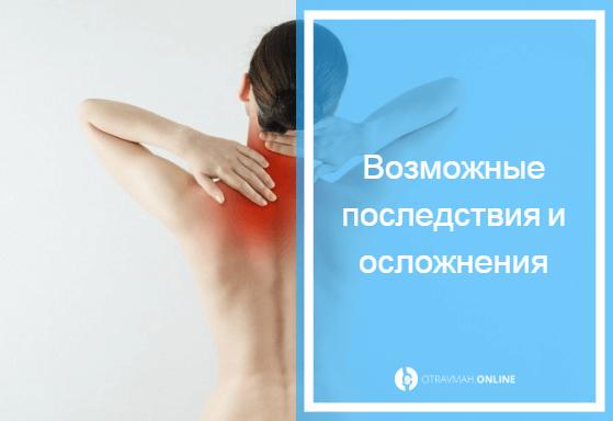 компрессионный перелом позвоночника грудного отдела от чего может быть