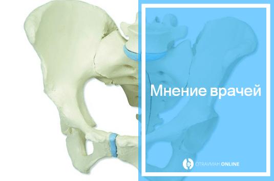 компрессионный перелом позвоночника поясничного отдела