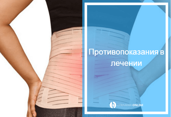 перелом ребра симптомы и лечение как спать как его