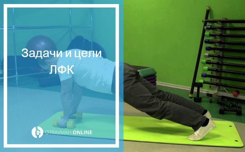 лфк плечевого сустава после перелома