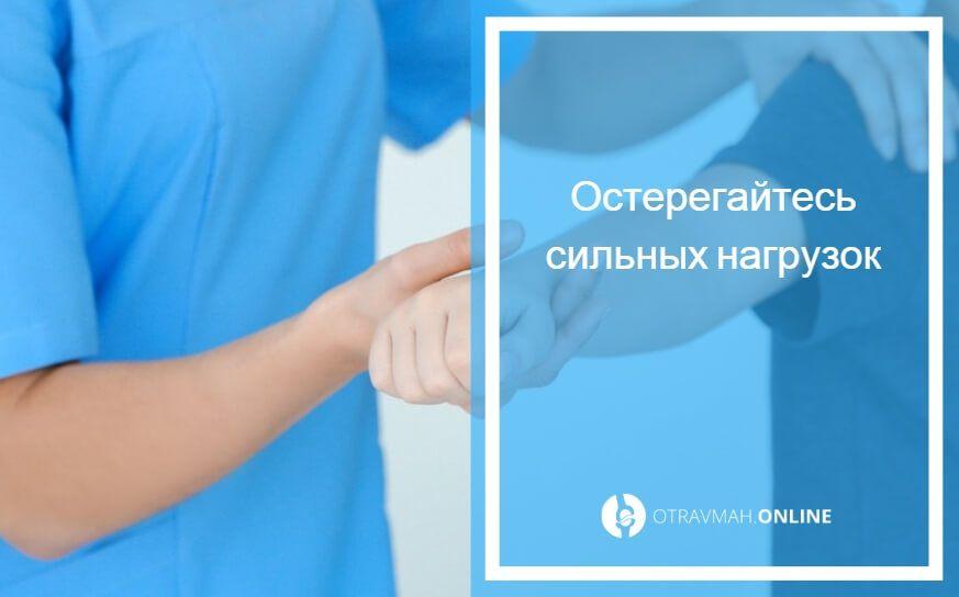 лфк после перелома плечевого сустава