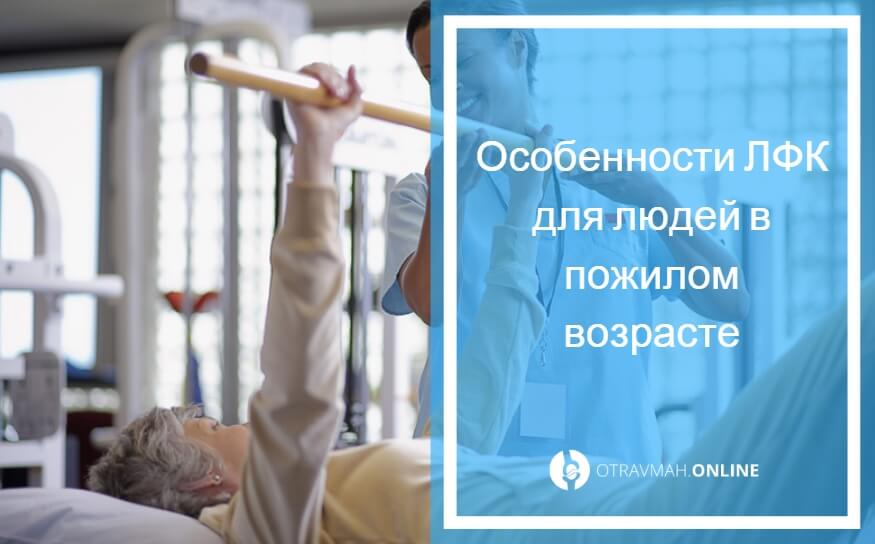 упражнения для плечевого сустава после перелома