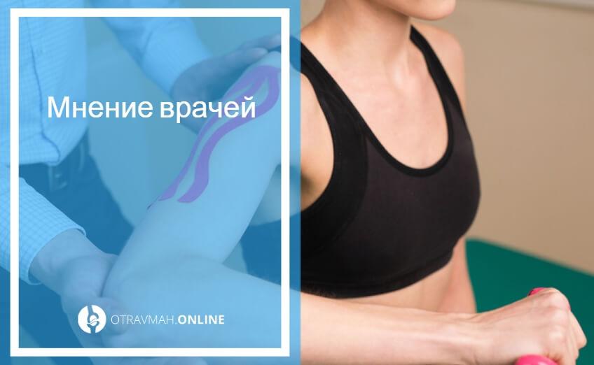 упражнения для плечевых суставов после перелома
