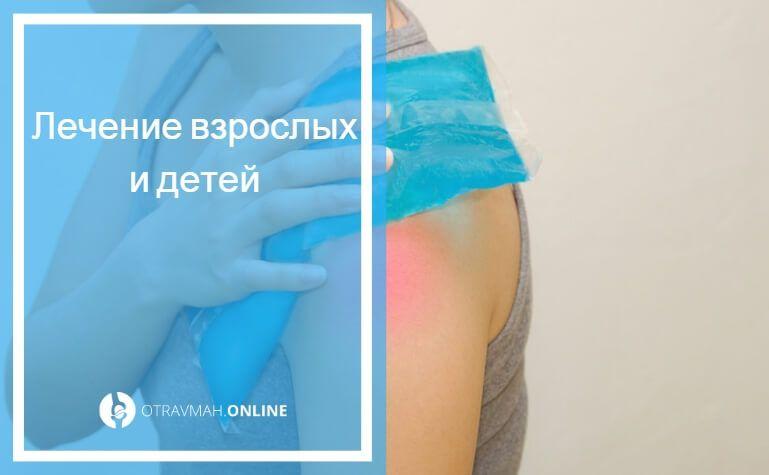 вывих плеча симптомы