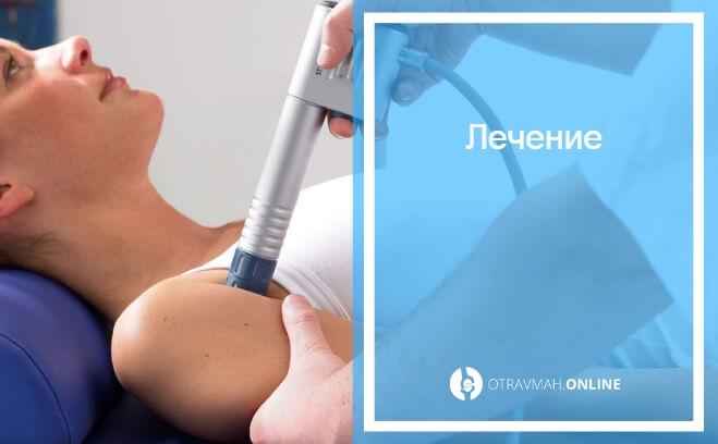 перелом хирургической шейки плеча со смещением