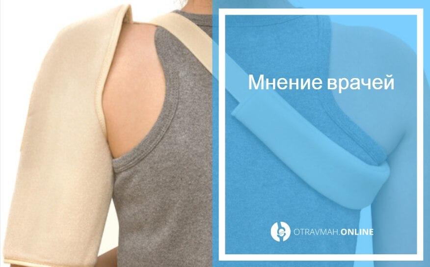 упражнения для разработки плечевого сустава после вывиха