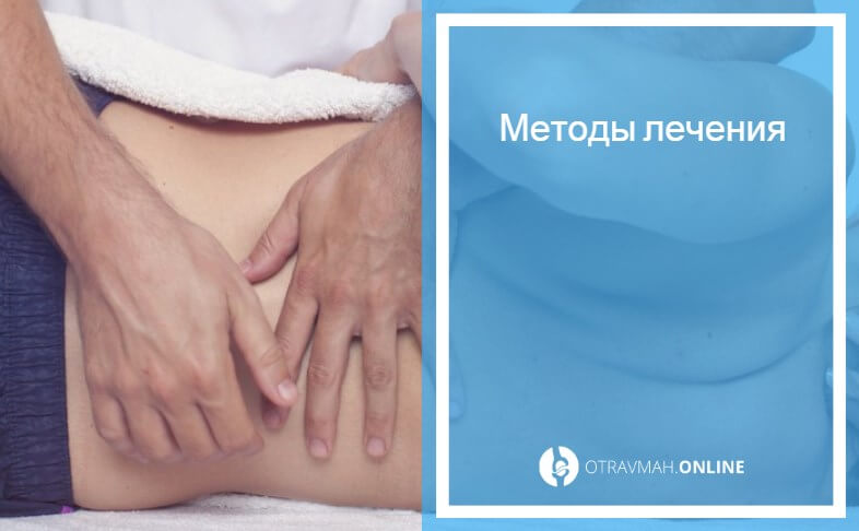 диффузный остеопороз