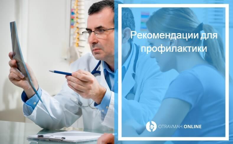 диффузный остеопороз кистей рук