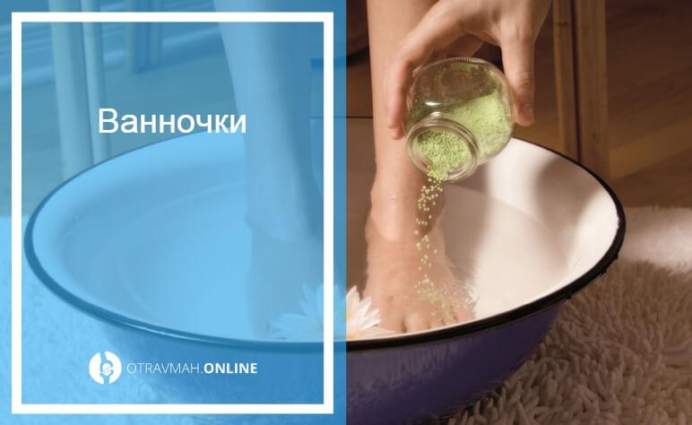 как лечить вывих голеностопа в домашних условиях