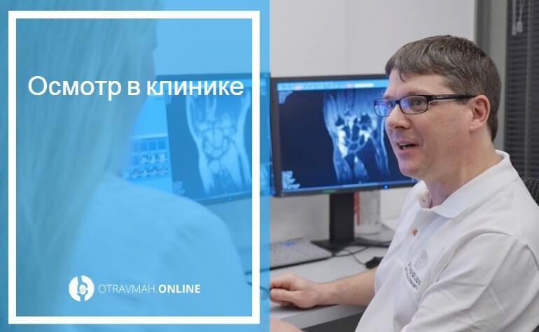 как проверить состояние костей на остеопороз