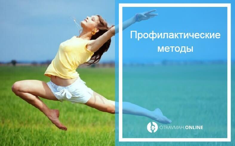 остеопороз поясничного отдела позвоночника симптомы и лечение