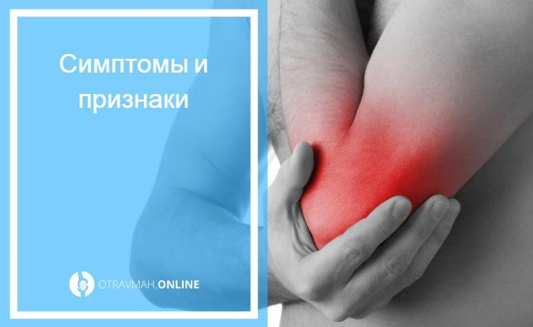 остеопороз голеностопного сустава лечение