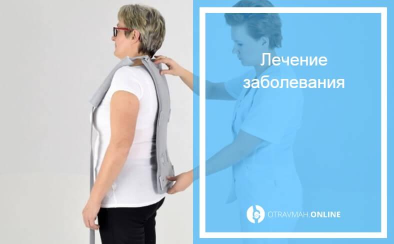 остеопороз тазобедренного сустава симптомы и лечение