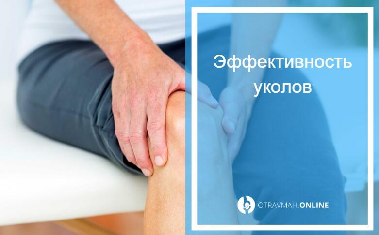 лекарство от остеопороза самое эффективное уколы